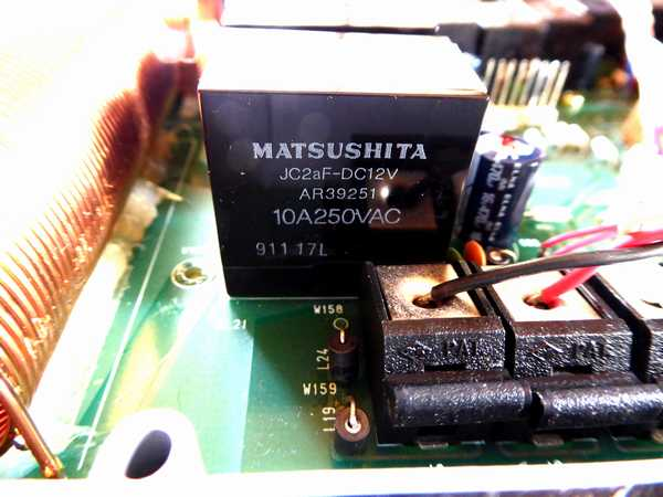 Matsushita JC2aF-DC12V