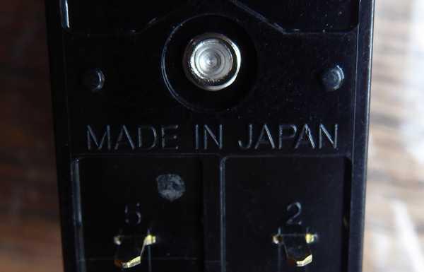 珍しい日本製