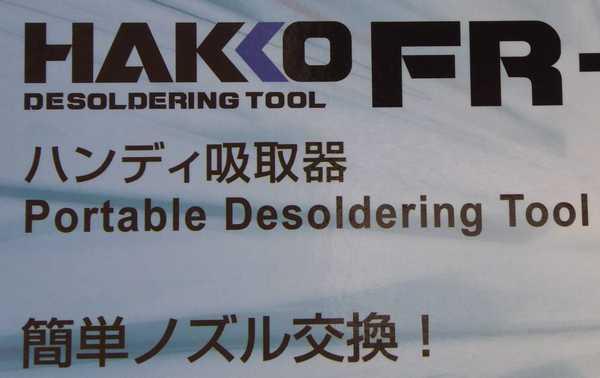 02 パッケージ片面は、日本語・英語表示