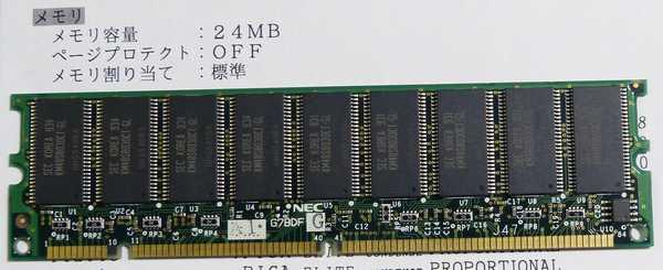 NEC G7BDF 128MB