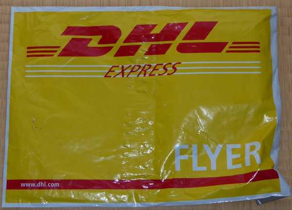 DHL直営で届いた
