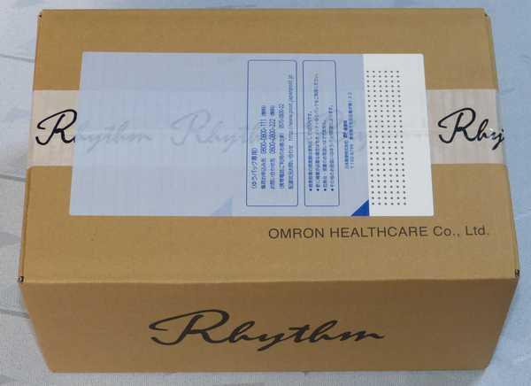 OMRON公式オンラインショップ直接購入