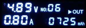 725mAh充電
