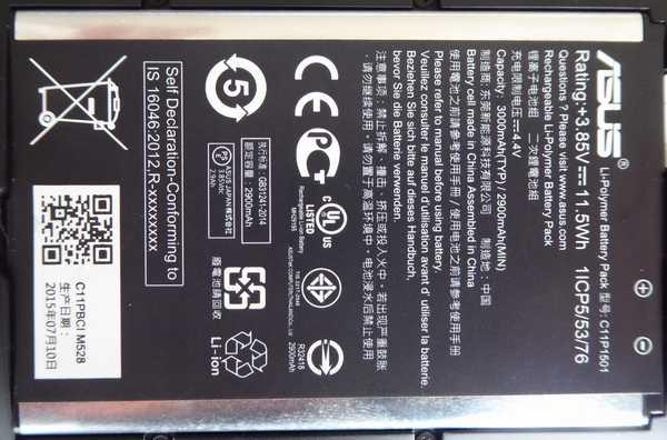 ZenFone電池