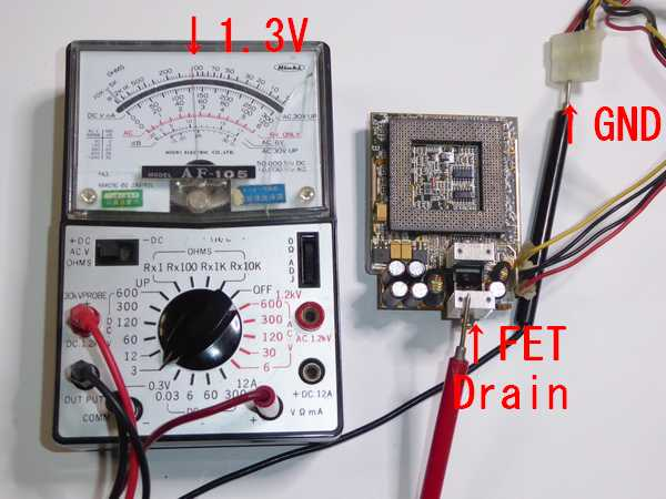 修理完了したPL-Pro2の電圧測定中
