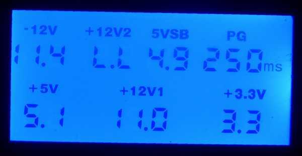 2-12Vが電圧不足?