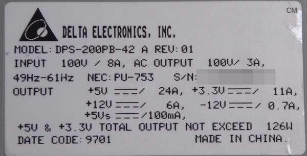 5-電源に貼られていたラベルです
