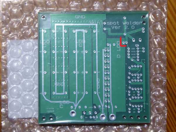 スポット溶接機用のプリント基板が届きました