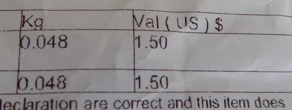 中国からの書留送料は$1.5