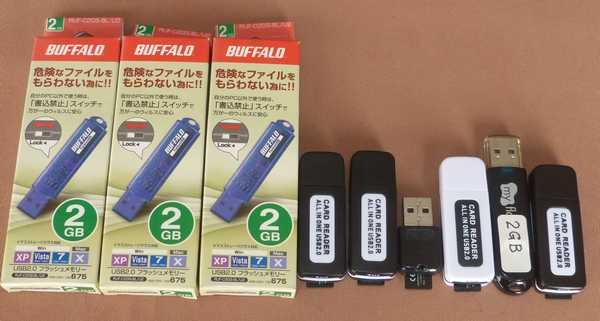 入手困難となった2GBのUSBメモリと2GB変換USBメモリ