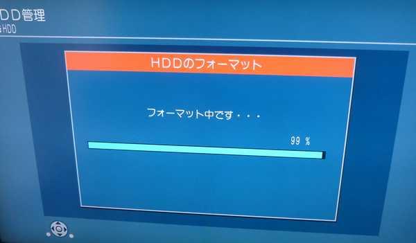 ビデオ(DMR-BZT600)に組み込んでフォーマット