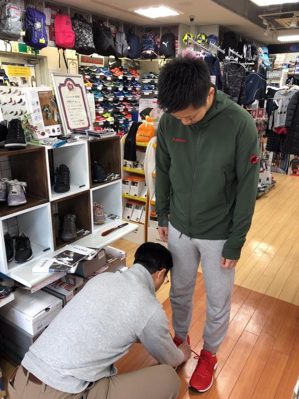 インソール イシケン.JPG