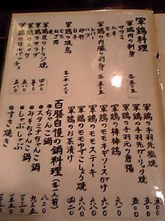 04-08-22_20-12.jpg