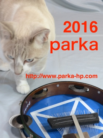 parka2016
