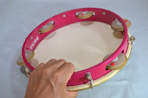 cst-pan-pink4