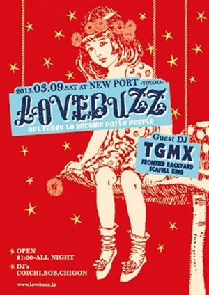 富山 LoveBuzz