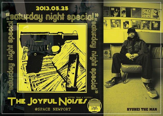 NEWPort ryuhei the man dj