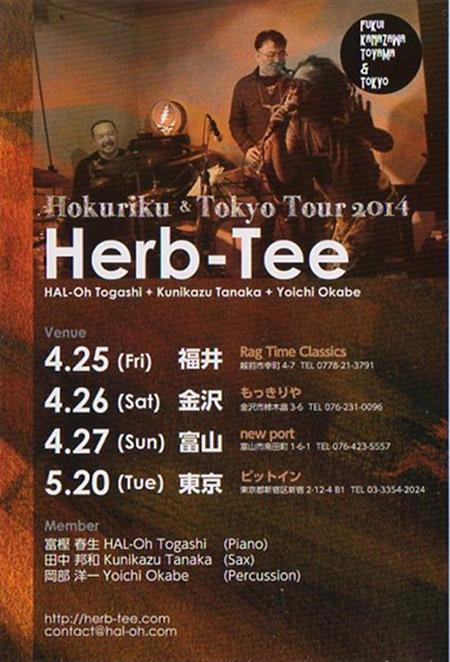 herb Tee