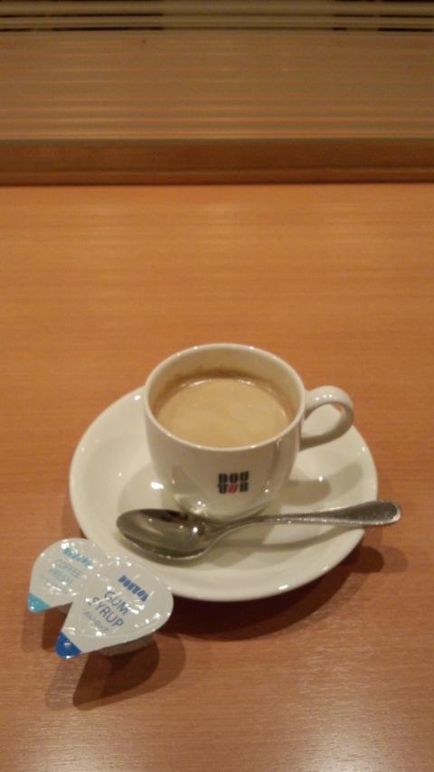 有機栽培コーヒー.jpg