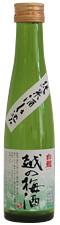 越の梅酒180ml単品