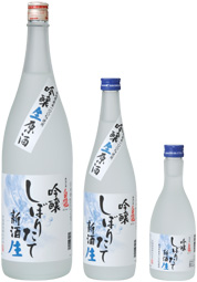 吟醸 新酒生原酒しぼりたて (冬季限定品)