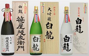 2012年モンドセレクション最高金賞受賞