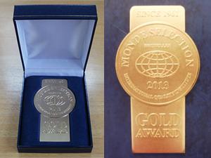2013モンドセレクション金賞メダル