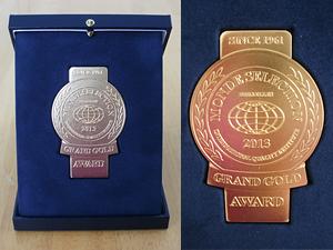 2013モンドセレクション最高金賞メダル