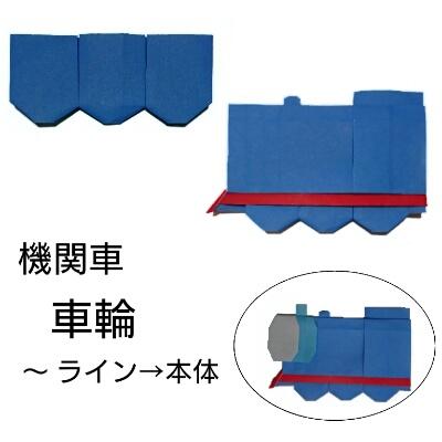 バラ 折り紙:車 折り紙-comacoro.jugem.jp