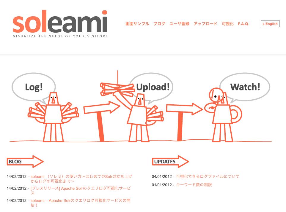 soleami.com