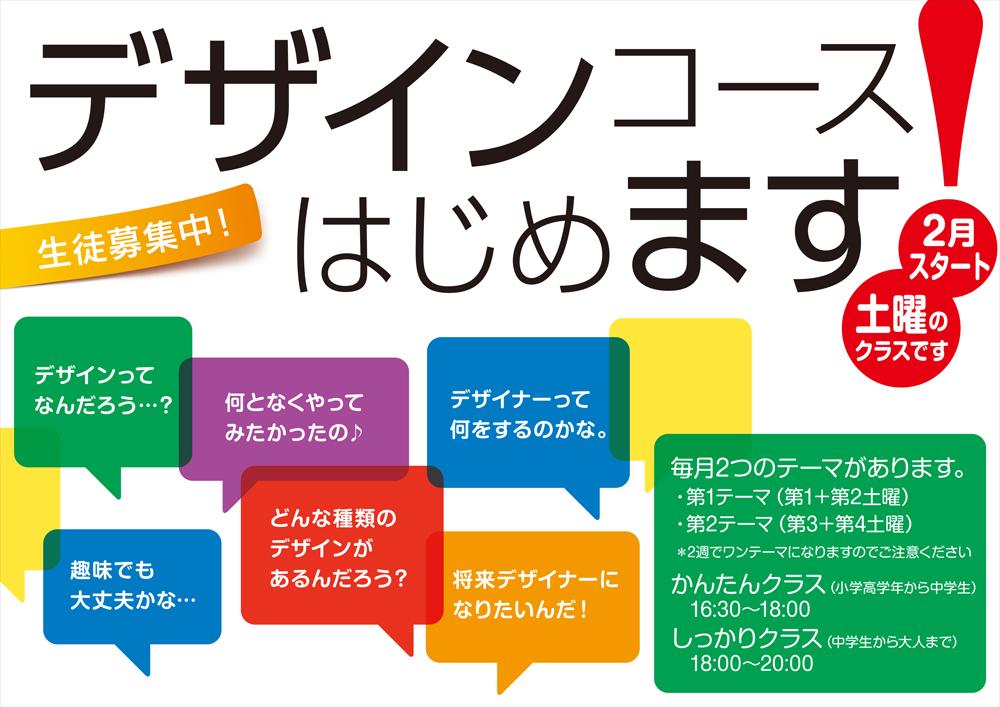 看板_上_デザイン_05.jpg