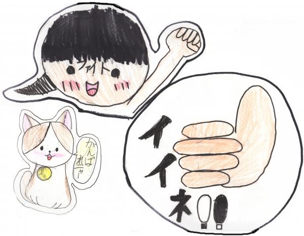 chihiro_1_1.jpg