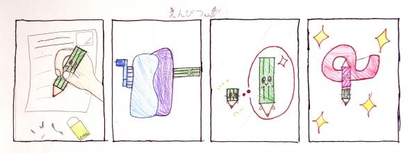18e_2120.JPG