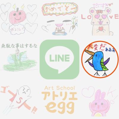 LINE_set_d.jpg