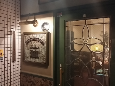 レストラン達