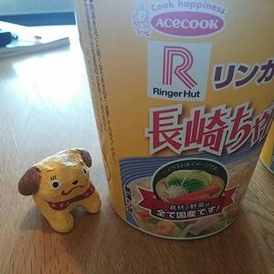 リンガーハットカップ麺