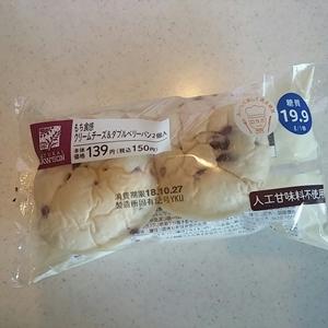 もち食感クリームチーズ&ダブルベリーパン
