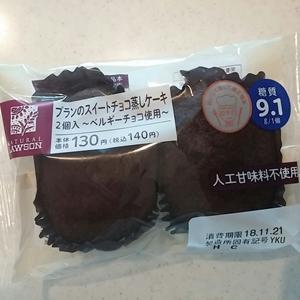 ブランのスイートチョコ蒸しケーキ