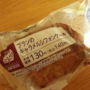 ブランのキャラメルシフォンケーキ