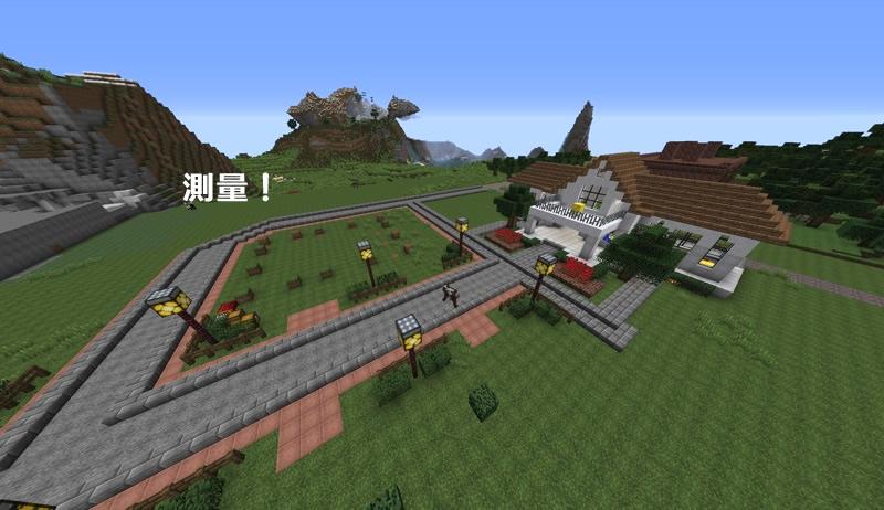 作り方 採石 場