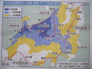 北陸新幹線VS上越新幹線