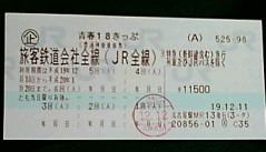 20071212060946.jpg