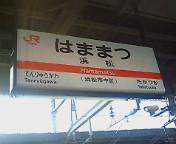 20071212082606.jpg