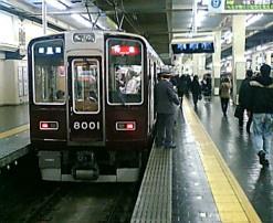 20080112163820.jpg