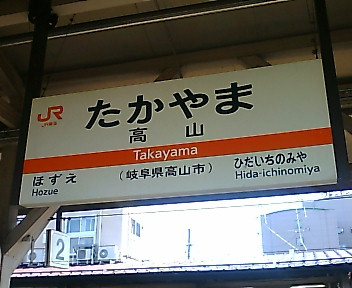 20080119101041.jpg