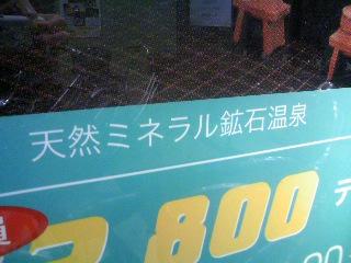 DCF_0190.JPG