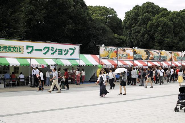 台湾フェスティバル TOKYO 2017