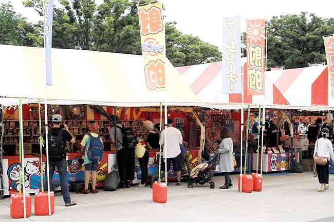 2017 東京地酒と酒器うつわ祭り 八丈島物産展イン上野公園