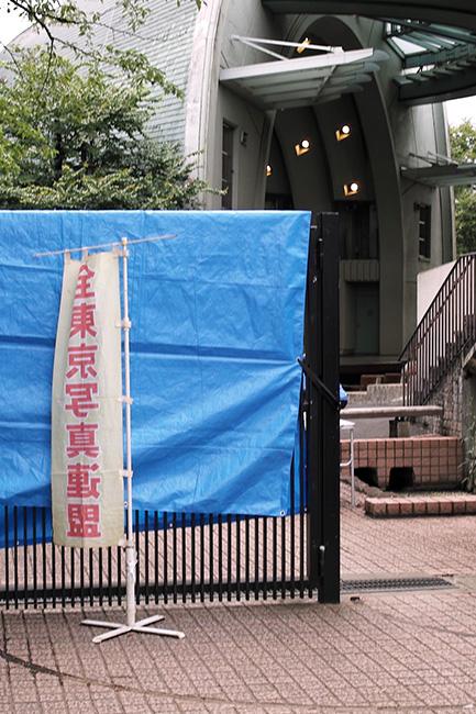 全東京写真連盟の上野の撮影会