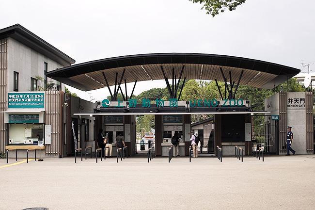 上野公園弁天門